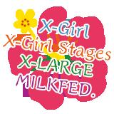 長崎県五島市のx-girl取り扱い専門店